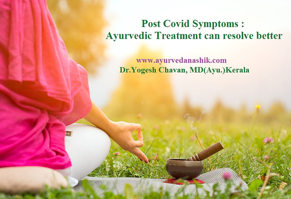 Post Covid Symptoms Ayurvedic Treatment online