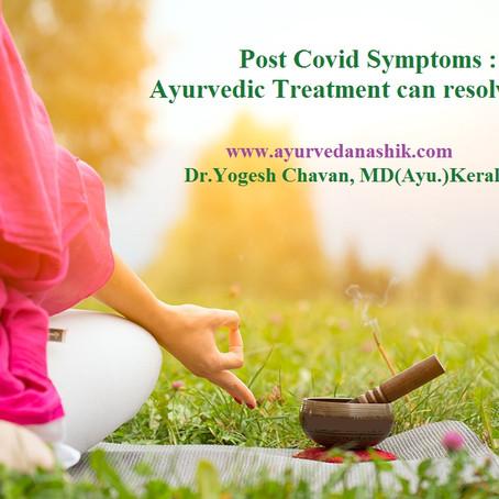 Post Covid Symptoms : Ayurvedic Treatment is better