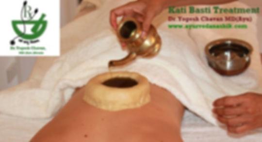 kati basti treatment lowback ache in Nashik