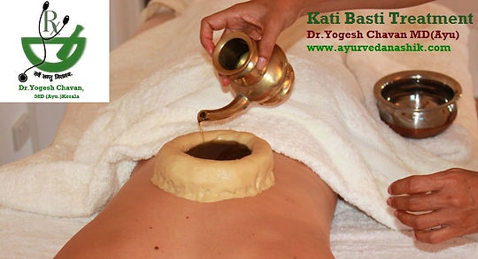 kati basti treatment lowback ache in Nashik