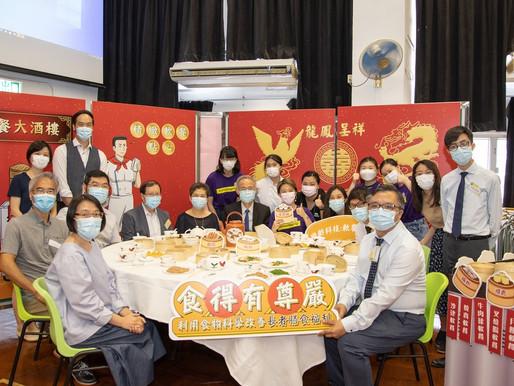 【媒體報導】HK01 明愛粉嶺陳震夏中學將「軟餐」概念融入STEAM教學