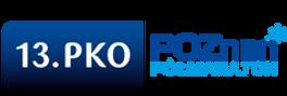 logo-13hm.png