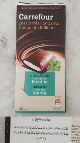Vanilla mint carrefour chocolate