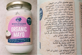 Wholesome organic mayo