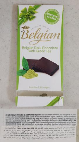 Belgian chocolate green tea