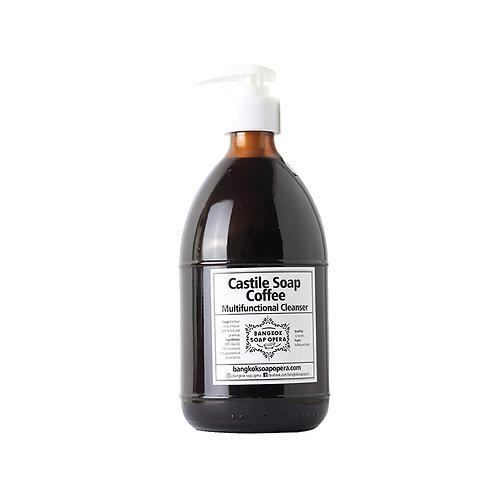 Liquid Castile Soap - Coffee