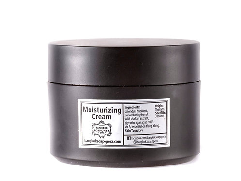 Nourishing Facial Hydration Cream - Lavender & Orange