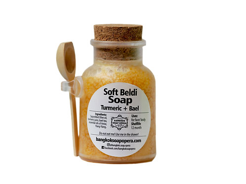 Beldi Soap - Turmeric and Bael
