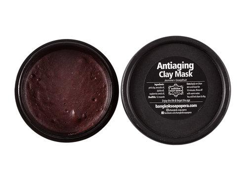 Anti-Aging Mask - Moringa and Lemongrass