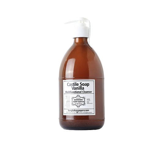 Castile Soap - Vanilla