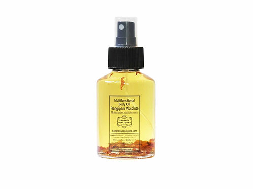 Multi-functional Body Oil - Vanilla