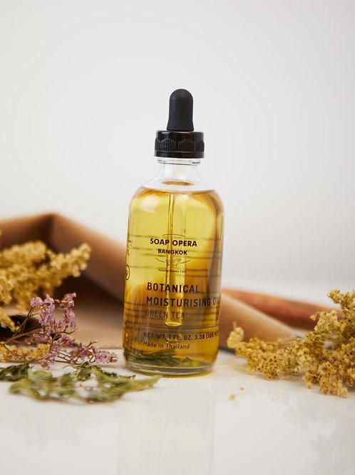 Botanical Moisturising Oil - Green Tea