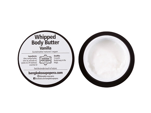 Whipped Body Butter - Vanilla