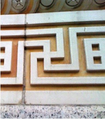 Swastika-based patterns on the exterior of The Brooklyn Academy of Music in New York.