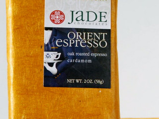 Developing the Orient Espresso Bar