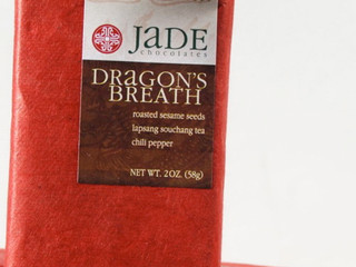 Developing the Dragon's Breath Bar