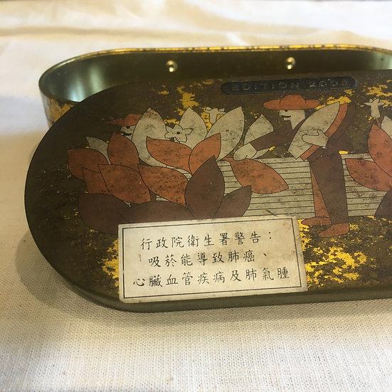 台灣早期 馬口鐵煙盒