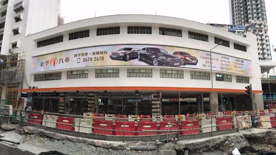 Gainfull Motors Billboard