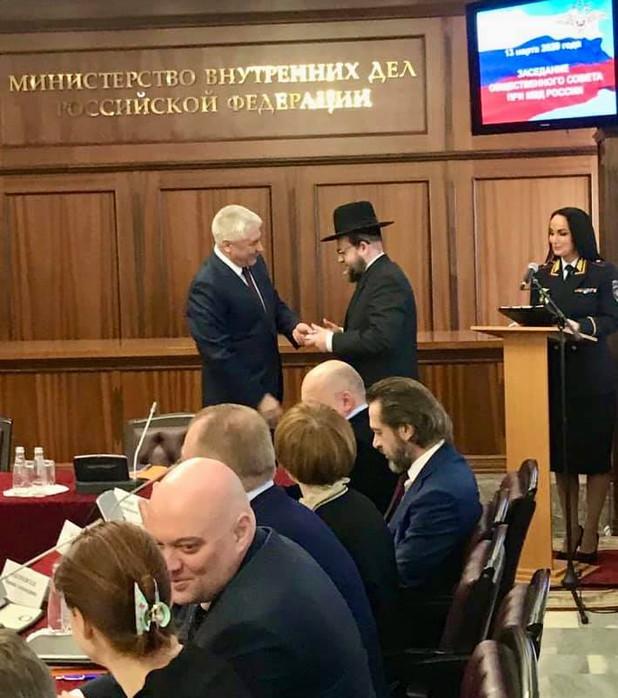 Первое заседание Общественного совета при МВД РФ в 2020 году
