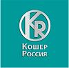 Департамента кашрута ФЕОР