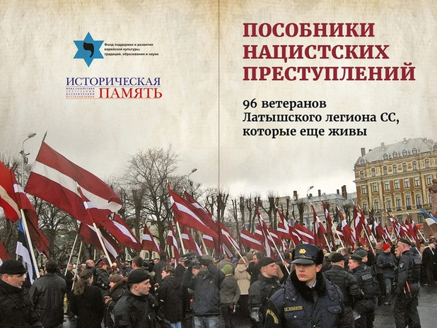Доклад в РИА Новости. Наказание неотвратимо.