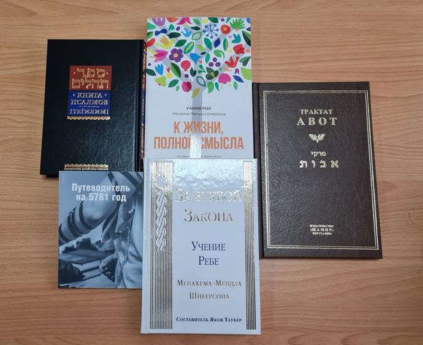 Бандероль для евреев военнослужащих