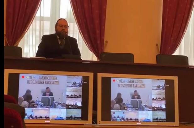 Заседание коллегии ФСИН России «О мерах, принимаемых по соблюдению прав человека в учреждениях УИС