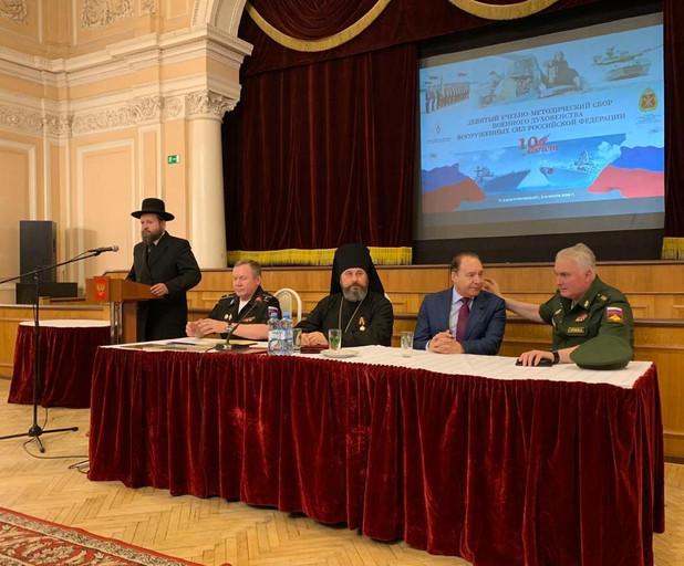 Военному духовенству России 10 лет