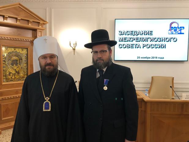 Раввин Гуревич получил награду от Межрелигиозного совета России