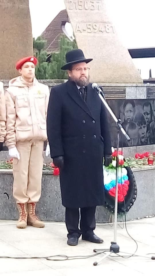 Памяти жертв нацистского режима в Восточной Пруссии