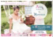 Affiche salon du mariage Limoux