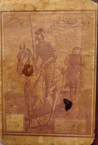 Osmanlıca 1912 Baskı