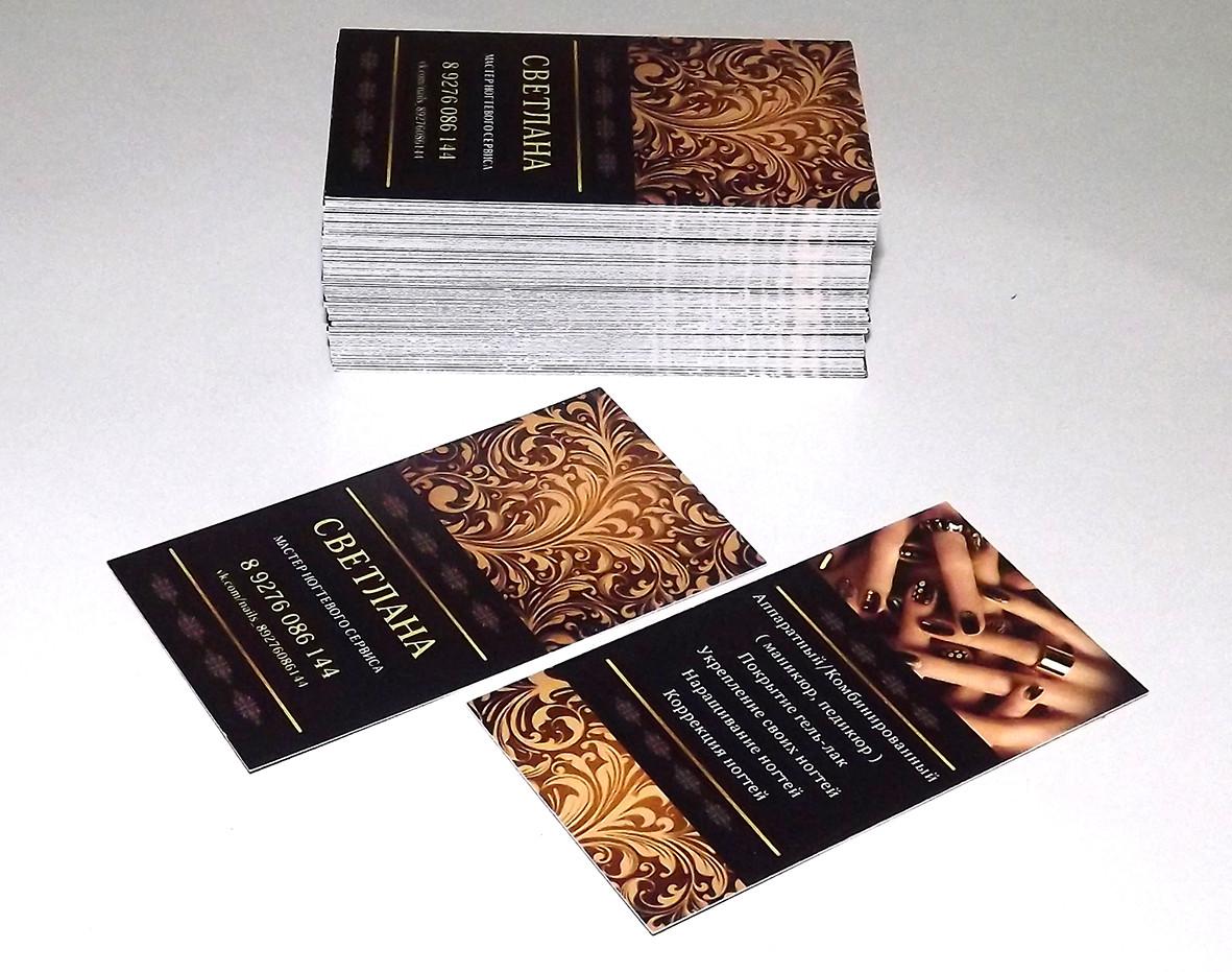 Визитки двухсторонние 100 штук визиткиса