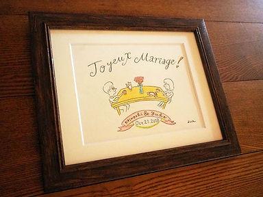 joyeux_mariage01.JPG