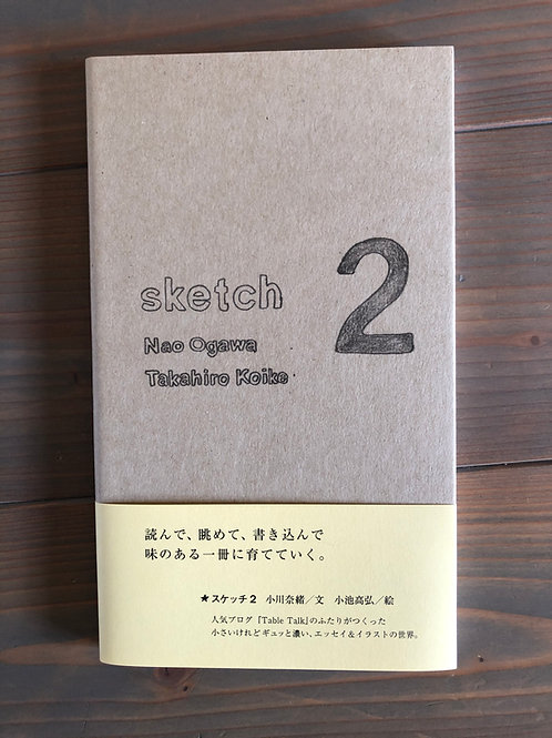 sketch 2【送料無料】