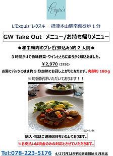 IMG-2895.jpg