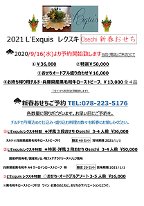 IMG-1792.png