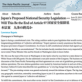 Japan's Proposed National Security Legislation — Will This Be the End of Article 9? 国家安全保障基本法案 九条の終焉か