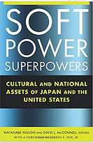 SOFT POWER Superpowers  (英語)