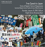 Free Speech in Japan  -  Forms of Speech, Forms of Suppression