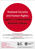 """""""National Security and Human Rights - Japan's Constitutional debate"""""""