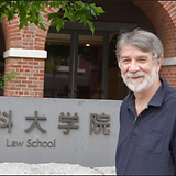 When open minds fight closed courts in Japan