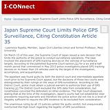 Japan Supreme Court Limits Police GPS Surveillance, Citing Constitution Article 35 /2017/08/japan-supreme-court-limits-police-gps-surveillance-citing-constitution-article-35/