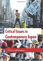 Critical Issues in Contemporary Japan - 1st Edition (英語)