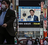 """Japan's """"Emergency Declaration"""" and Measures to Control the Virus (Online)"""