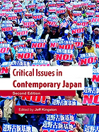 Critical Issues in Contemporary Japan - Second Edition (英語)