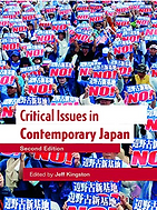 Critical Issues in Contemporary Japan.pn