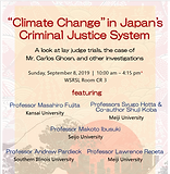 "「""Climate Change"" in Japan's  Criminal Justice System」"