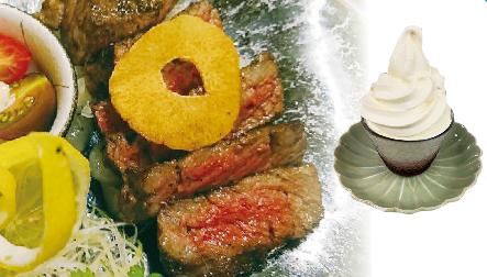 【シニア通信を見たと言うと!】食後のソフトクリームをサービス!/日本料理 みしま