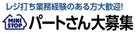 急募!【正社員】工場精米オペレーター/㈱平石屋吉田商店